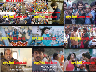 masterpiece movie images