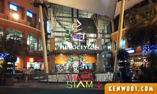 patong jungceylon mall