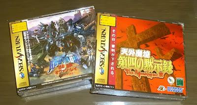 http://www.shopncsx.com/sstwogamepackv20-japan.aspx