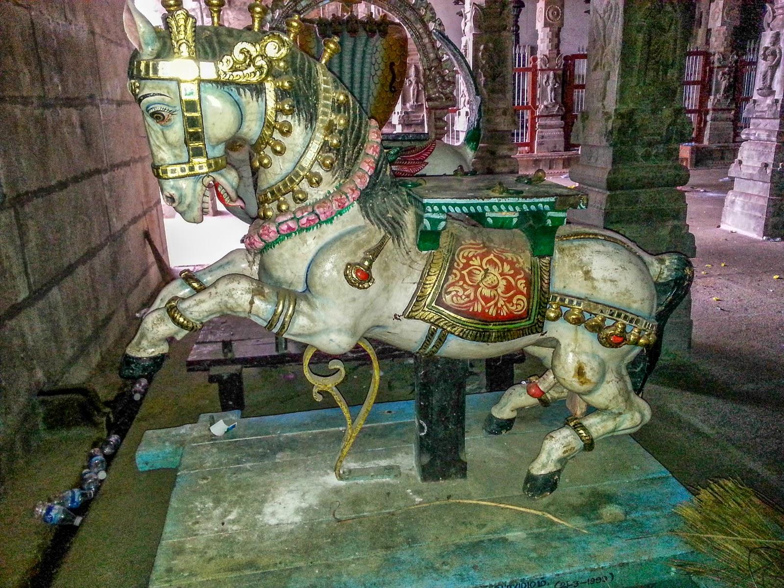 Kudirai Vahana or Horse Vahana
