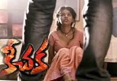 Keechaka 2015 Telugu Movie Watch Online