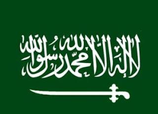 Faedah Syahadat - PART I