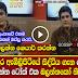 Derana TV's presenter of the Derana Aruna morning show, Chathura Alwis Talks about Embilipitiya murder incident