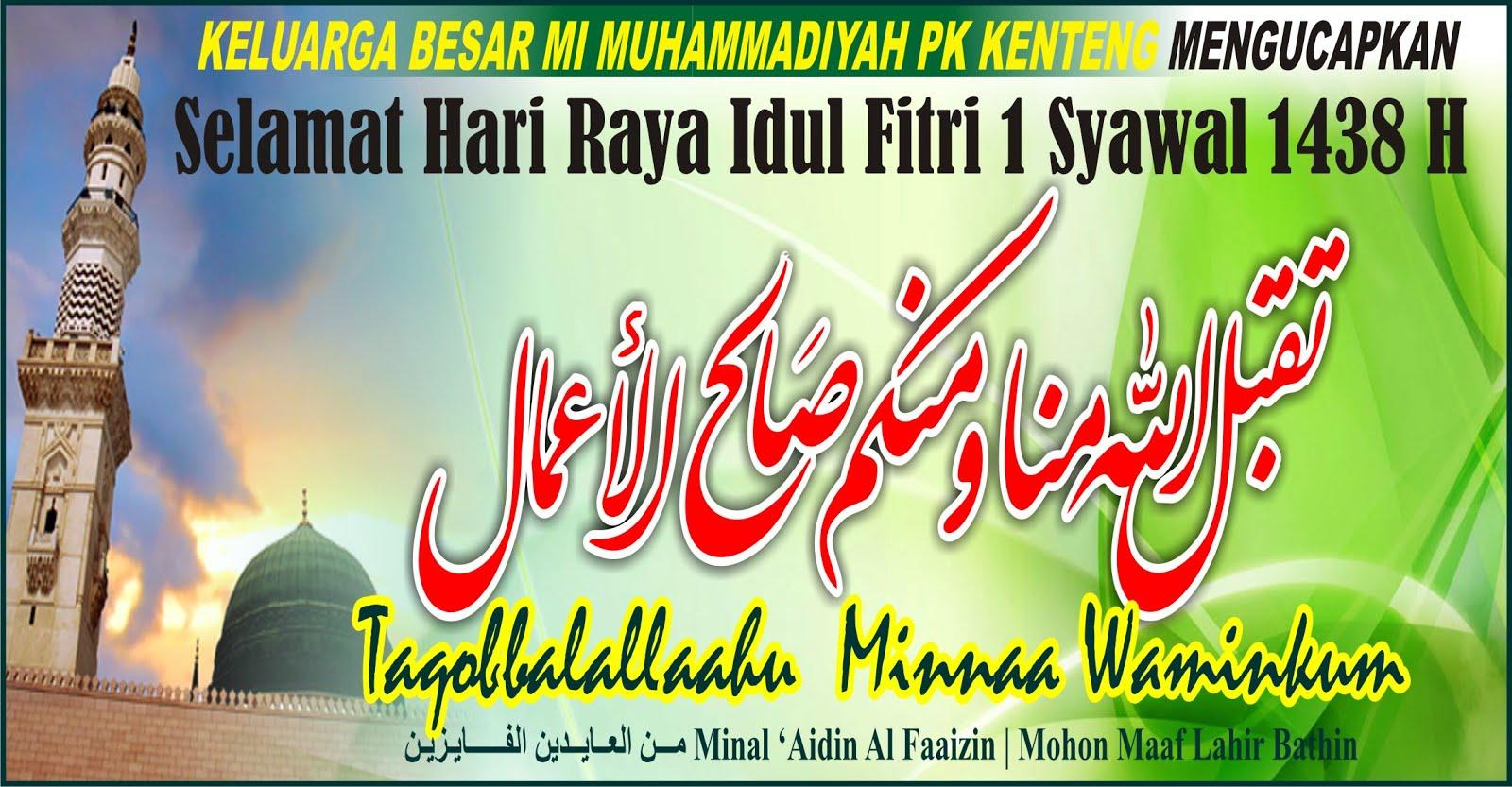 Ucapan Selamat Hari Raya Idul Fitri 1438 H