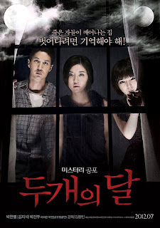 Ver online: Two Moons (두 개의 달 / Doo gaeui dal / The Sleepless) 2012