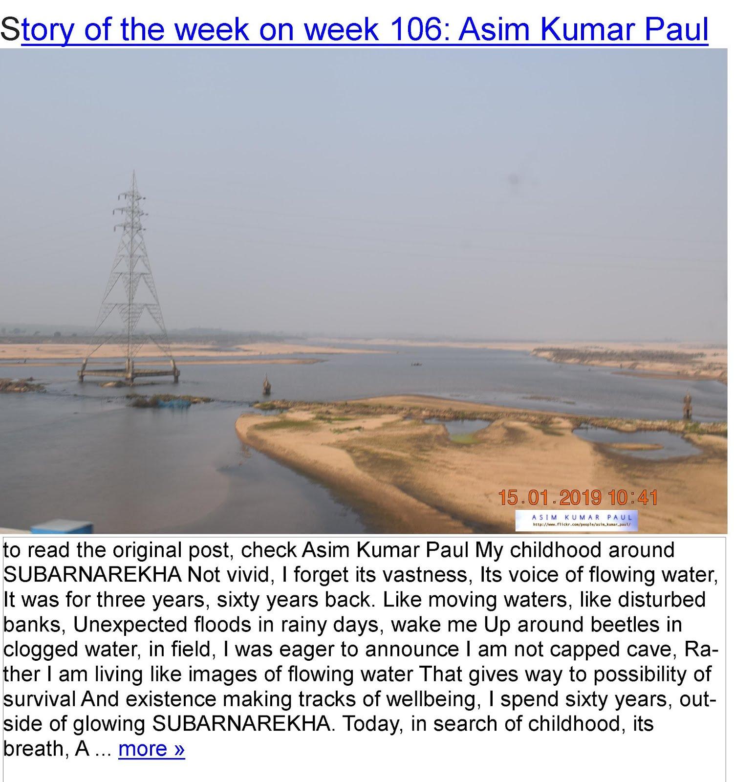 Bluebell Books Twitter Club: Story of the week on week 106: Asim Kumar Paul