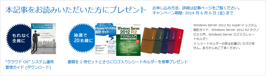 http://www.microsoft.com/japan/msbc/