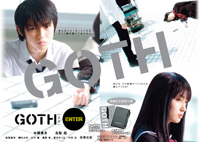 Subtitle Indonesia Japanese Movie Goth