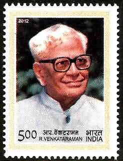 india stamps details india stamps april 2012 issues