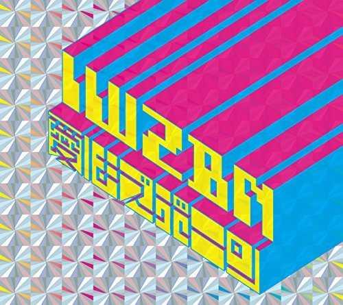 [Album] 愛はズボーン – IWZBN (2015.02.04/MP3/RAR)