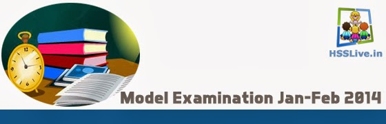 Higher Secondary Model Examination  February 2014