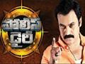 Gorantha Deepam Zee Telugu