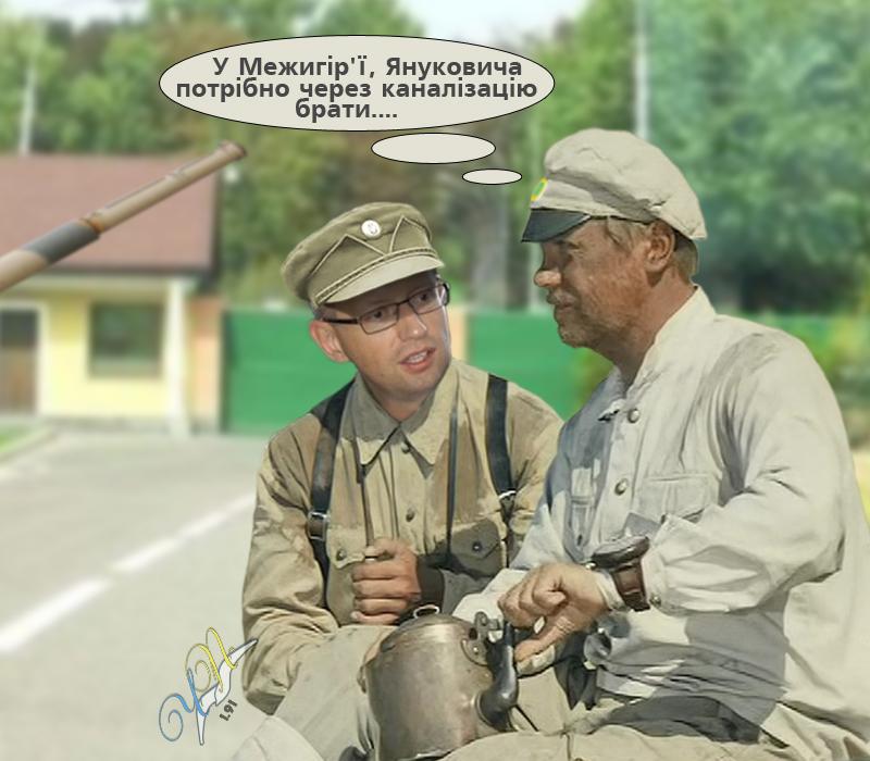 Политолог Фирташа пророчит Януковичу тюрьму - Цензор.НЕТ 8989