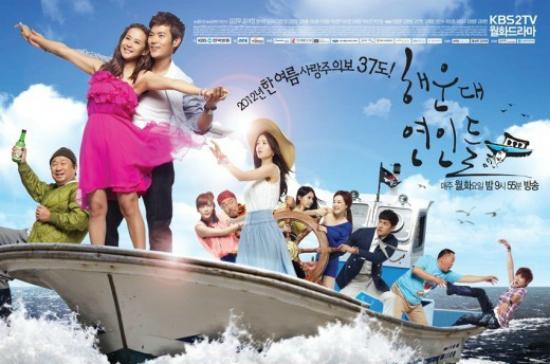 Drama Korea Terbaru Agustus 2012
