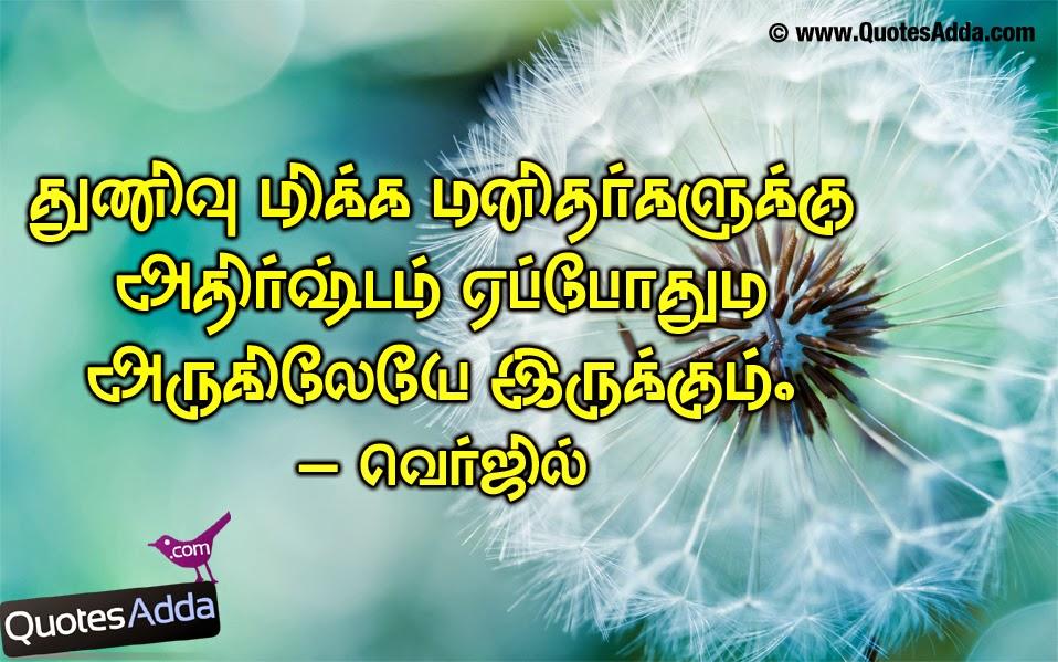 luck-quotes-in-tamil-tamil-Athirshtam-quotes