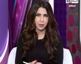 برنامج بنات البلد تقدمه أميرة بدر حلقة الخميس 28-5-2015