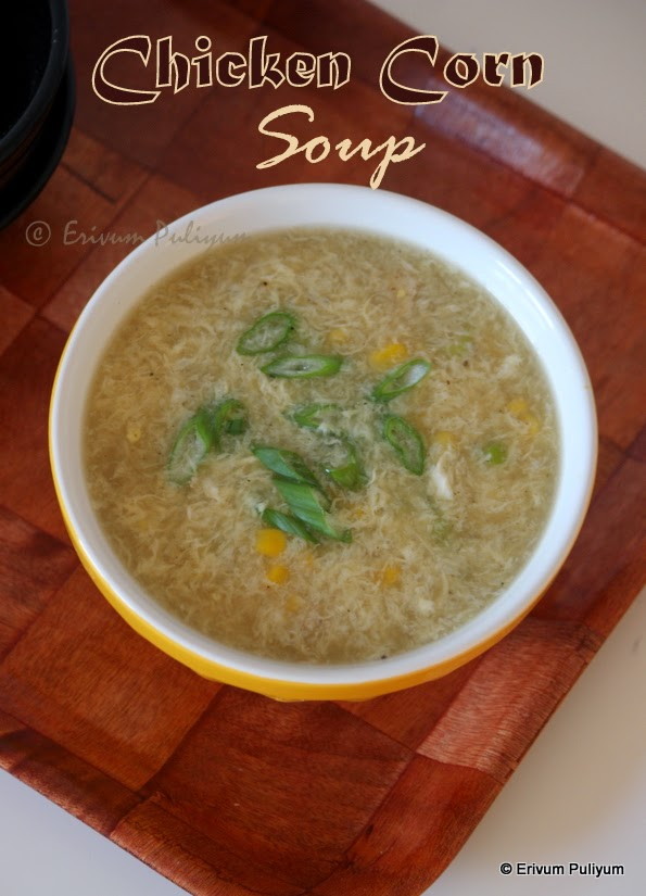 Chicken Corn Soup | Easy Chinese Soup