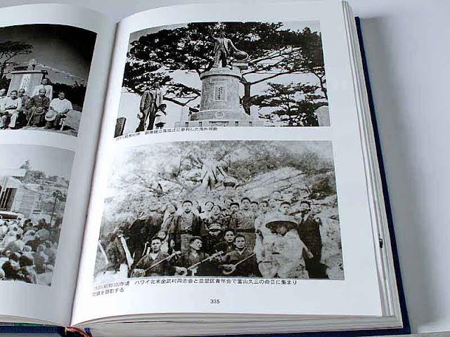 photo history book