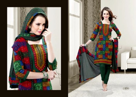 Party-Wear-Readymade-Salwar-Kameez