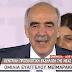 Ο Μεϊμαράκης στην κεντρική συγκέντρωση της ΝΔ: «Ομόνοια - Όχι διχόνοια για τους Έλληνες»