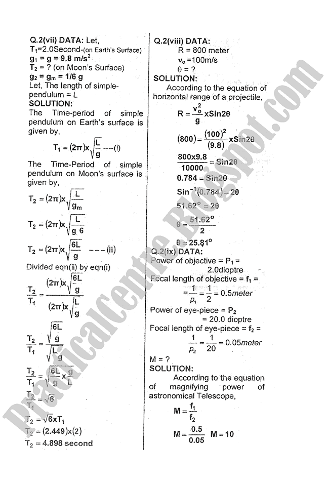 Physics-Numericals-Solve-2009-five-year-paper-class-XI