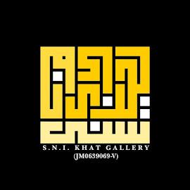 Logo Rasmi SNIKHATGALLERY