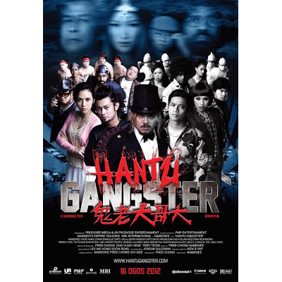 Hantu Gangster | Full Movie | Tonton Filem | Online Streaming | Review ...