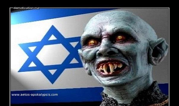 Το Ισραήλ λέει στο Facebook  να αφαιρεί περιεχόμενο που λέει για  αυτούς και αυτά που εκαναν οι κανουν!