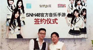 SNH48-Official-Meluncurkan-Game-Musik-Resmi-Mereka