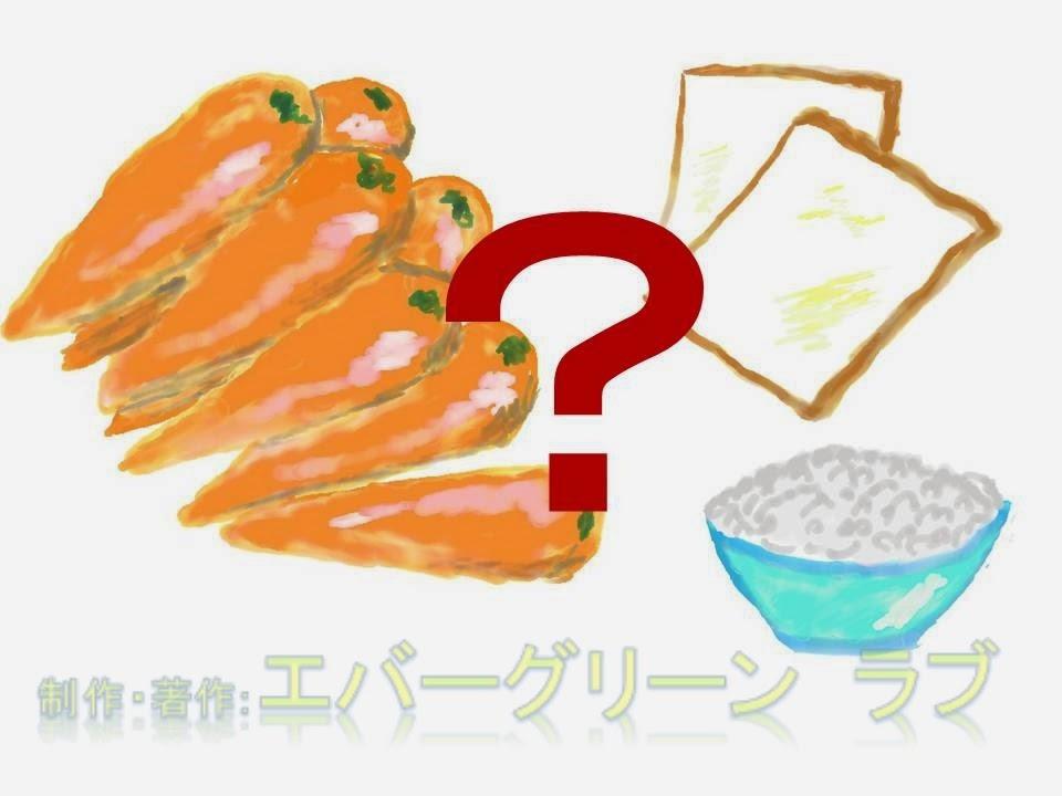 グリセミックインデックス GI 算出方法 意味 求め方 糖質制限 ダイエット 血糖値 糖質摂取 ごはん 食パン にんじん 食品 計算