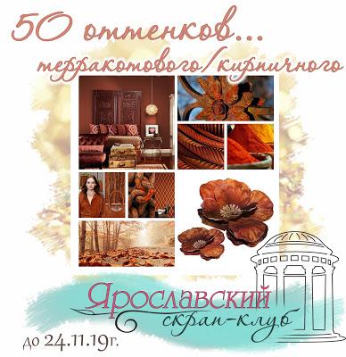 +++50 кирпичного 24/11