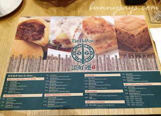 Tim Ho Wan's menu