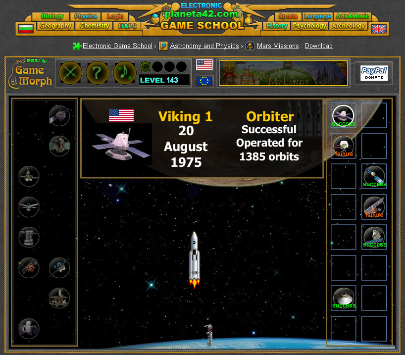Mars Missions Screenshot