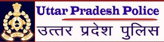 UP Police Constable Exam Admit Card 2013 uppolice.up.nic.in