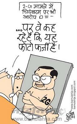veena malik cartoon, FHM Magazine cover, chidambaram cartoon, 2 g spectrum scam cartoon, indian political cartoon, corruption cartoon, corruption in india
