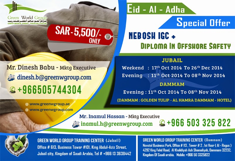 Nebosh Course In Saudi Arabia Gwg Offer For Nebosh Igc Course In Al