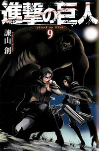 Shingeki no Kyojin Manga Tomo 9