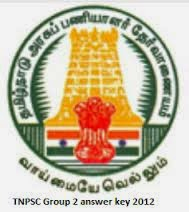 TNPSC DEPARTMENTAL