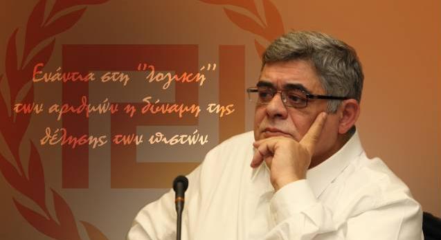 Δεν διαθέτομεν δηλώσεις μετανοίας - Άρθρο του Ν.Γ. Μιχαλολιάκου