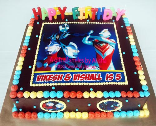 Edible Image Cake Ultraman Dmost for
