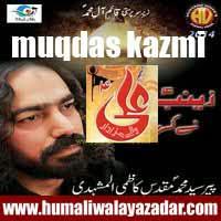 http://ishqehaider.blogspot.com/2013/11/muqadas-kazmi-nohay-2014.html