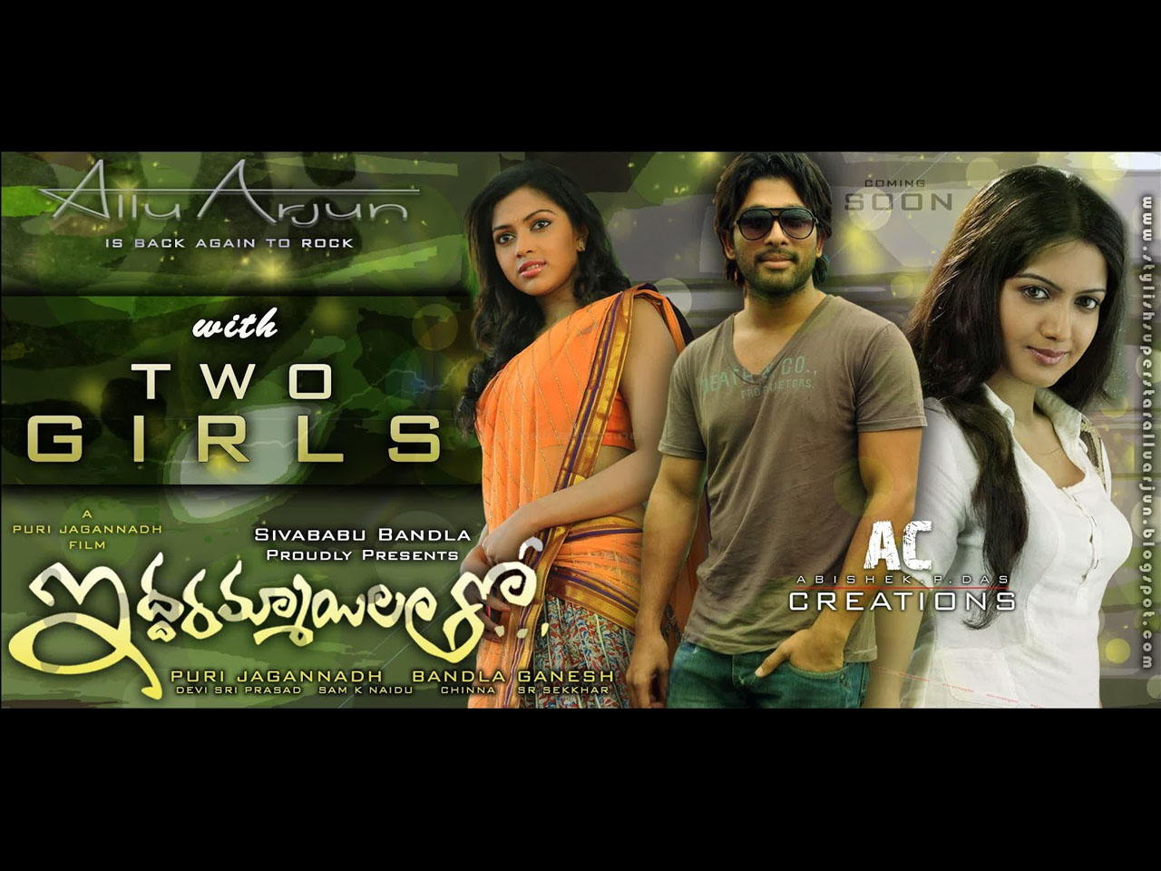 Iddarammayilatho Movie New