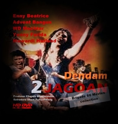 Brigade 86 Movies Center - Dendam Dua Jagoan (1986)