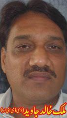 Malik Khalid Javed