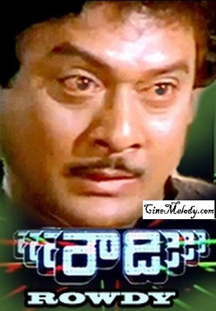 Rowdy Telugu Mp3 Songs Free  Download  1980