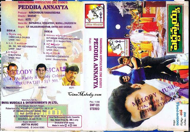 Peddannayya Telugu Mp3 Songs Free  Download  1997