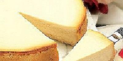 Resep Bolu Panggang - Cara Membuat Kue Bolu Panggang