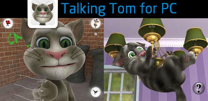Talking tom cat for pc 100 hidden objects скачать