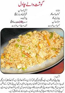 Murg chatori urdu ramadan special recipe best recipe guide murg chatori urdu ramadan special recipe forumfinder Gallery