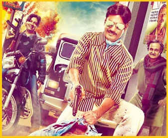 Gangs of Wasseypur 2 Review Released Official Trailer/Teaser Ratings Latest News Duration